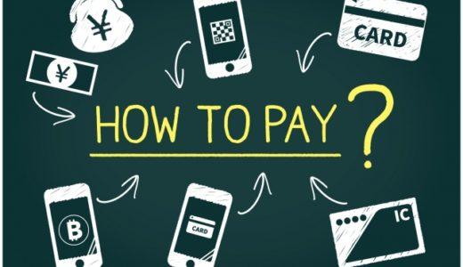 nanacoを使ってクレジットカードで税金を払いたいのにうまく出来ない!nanaco初心者の2つの失敗談。