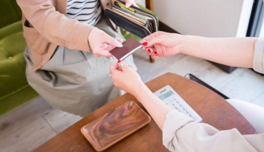 私の愛用するクレジットカードカード。目的別に使い分けるカード厳選のポイント3つ