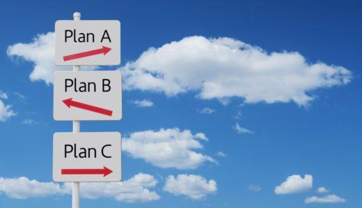 保険の見直しで固定費節約!節約になる「ちょうどいい」保障ってどの程度か知っていますか?
