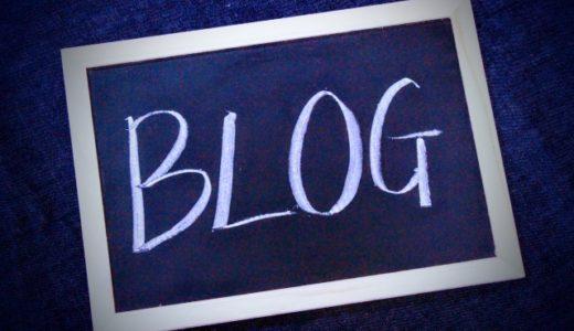 ワードプレスでブログ運営 2ヶ月目もさほど変わらない 孤独は続くよ どこまでも?