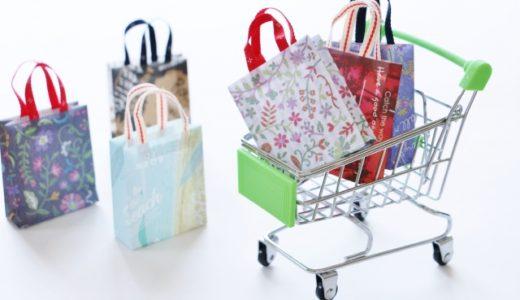 楽天スーパーセール常連の私がセール前にやっておくこと5つ&買うものリスト
