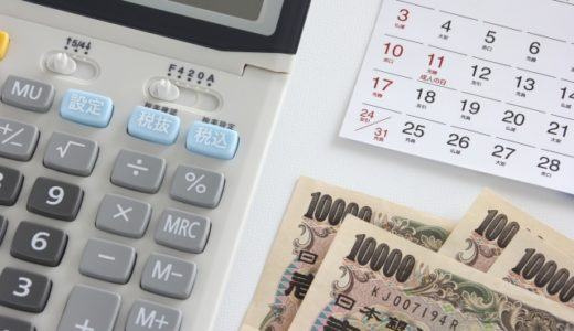 「SBI銀行 目的別口座」活用法!特別出費をコントロールしちゃおう
