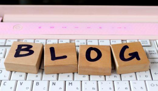Googleアドセンスの審査落ちを経験。ブログについて考える。