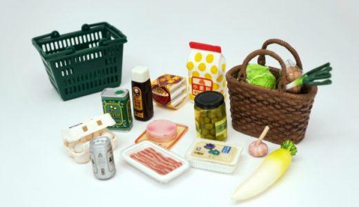 【業務スーパーで節約】 値段よし!味よし!私がリピートしているお気に入りの商品たち