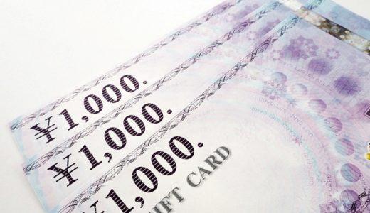 【UCSカード】ポイントの期限は毎年2/17。失効させないようポイント交換しましょう。