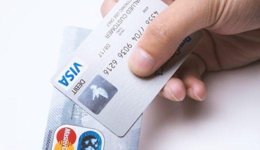 クレジットカードを使って家計管理。「貯金できない」「使いすぎる」にさせない管理のポイント