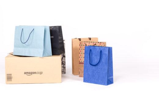 楽天市場でどの商品でも30%ポイント還元するための4つのポイント