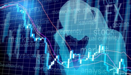 株価暴落で不安!暴落の局面で投資初心者がやるべきこと 普段からやるべきこと
