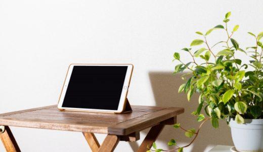 Androidタブレットをパソコン化!私が実際に揃えたおすすめグッズ2つを紹介します
