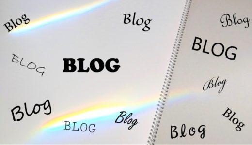 【ブログ運営5ヶ月の実態】自分ではブログで稼げない?と悩む5ヶ月…でもゆっくりブログが成長してくれていることも実感した月になりました