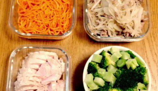 節約×時短料理 「無理しない作りおき&食材ストック」で乗り切る1週間