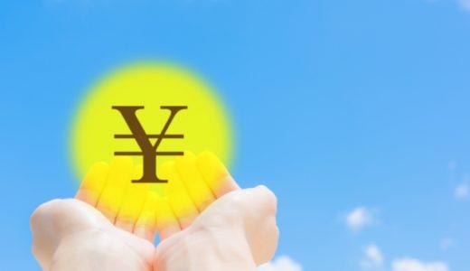 【副収入のある暮らし】FXツムツムで毎月安定して10万円の収益があると心豊かに!夢も叶えたいと思えるように。