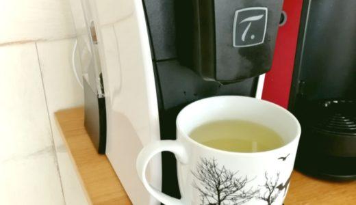 【節約カフェ】ネスレ ドルチェグストとスペシャルTが揃えばお家カフェが充実 カフェ代の節約にもなります