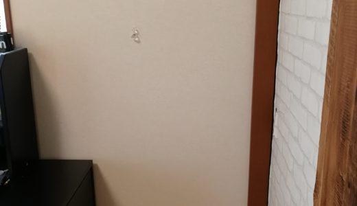 声で操作できてYou Tube再生もできちゃう 壁掛けテレビ設置がDIYなら4万円でできた! 前編