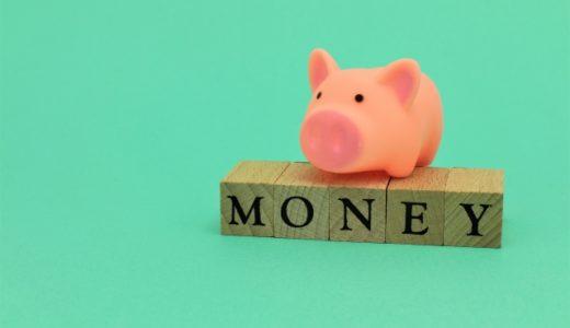 1年で大幅に家計が改善!支出と貯蓄がうまくまわる我が家の家計管理システム。