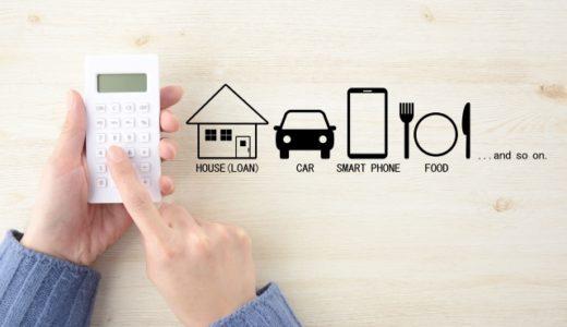 【家計簿公開】8月家計簿。副収入がなくても家計を守る!